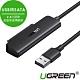 綠聯 USB轉SATA  2.5吋硬碟SSD便捷傳輸線 支援6TB product thumbnail 1