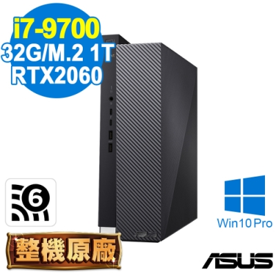 ASUS ProArt Station D940MX 商用電腦 i7-9700/32G/M.2-1TB/RTX2060/W10P