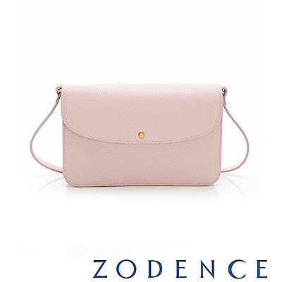 ZODENCE ERATO系列進口彩色牛皮圓蓋皮夾包(大)粉紅