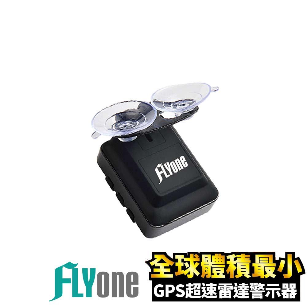 FLYone RM-A1 全球體積最小 GPS超速雷達警示器-自