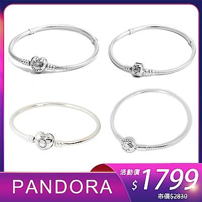 [時時樂限定]Pandora潘朵拉 經典925純銀手鍊(多款尺寸可選)