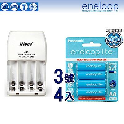 國際牌enelooplite-鎳氫充電電池 藍鑽輕量款(3號4入+iNeno充電器)