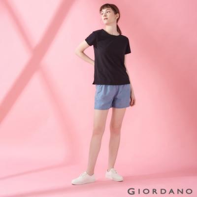 GIORDANO 女裝荷葉邊褲頭鬆緊薄牛仔短褲-77 淺藍色