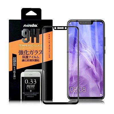 NISDA for 華為 NOVA 3 完美滿版玻璃保護貼-黑