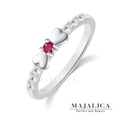 Majalica純銀女戒尾戒 蝴蝶結戒指 925純銀戒指推薦品牌 單個價格