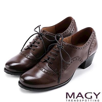 MAGY 英倫學院風 蠟感花邊綁帶真皮粗跟牛津鞋-咖啡