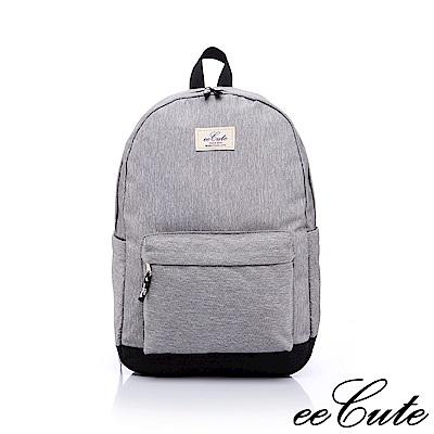 eeCute原色時尚後背包(簡約灰)EEEP007-GY