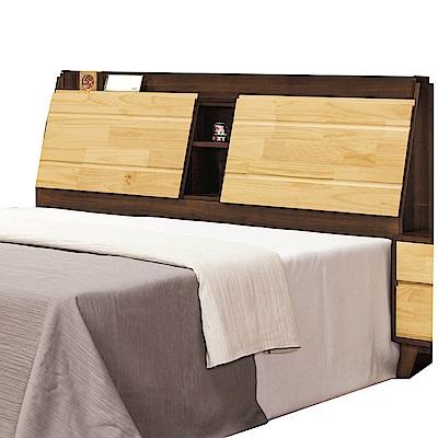文創集 波麗時尚6尺木紋雙人加大床頭箱-183x27x108cm免組