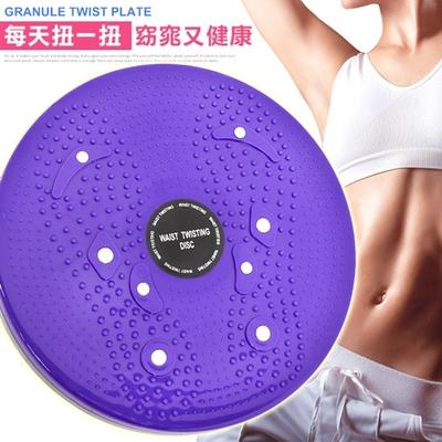 磁石按摩顆粒扭扭盤 (搖擺盤扭腰盤.美腿機美體機扭腰機.腳底按摩器材)