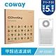 Coway 綠淨力噴射循環空氣清淨機 甲醛過濾濾網 適用AP-1516D product thumbnail 1