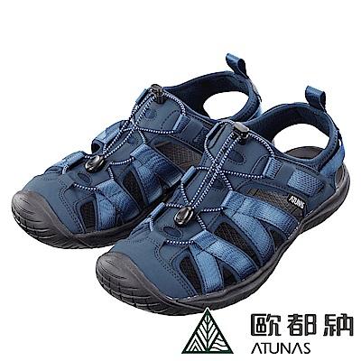 【ATUNAS 歐都納】男款抑菌減震耐磨輕量護趾涼鞋GC-1816深藍