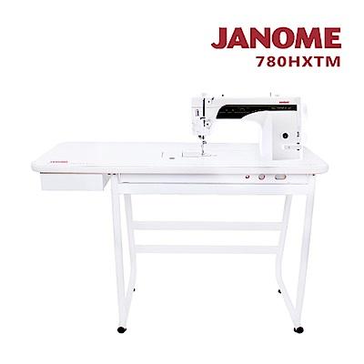買一送一↘車樂美780HX高速直線車加送大型縫紉桌組合(780HXTM)