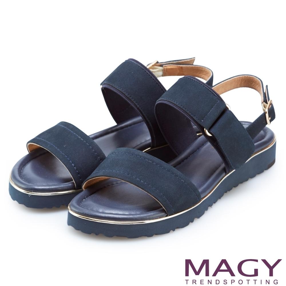 MAGY 經典樂活二字真皮平底涼鞋 藍色