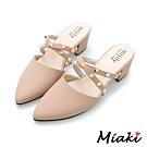 Miaki-高跟鞋首爾時尚鉚釘尖頭包鞋-粉