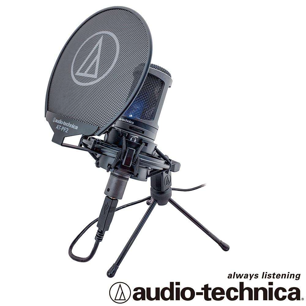audio-technica 靜電型電容式麥克風  AT2020USBi