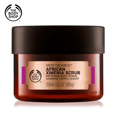 The Body Shop 非洲SPA海檀木煥膚身體磨砂膏(350ML)
