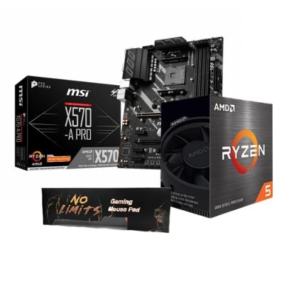 微星 MPG X570-A PRO 主機板+AMD Ryzen 5-5600X 3.7GHz6核心 中央處理器
