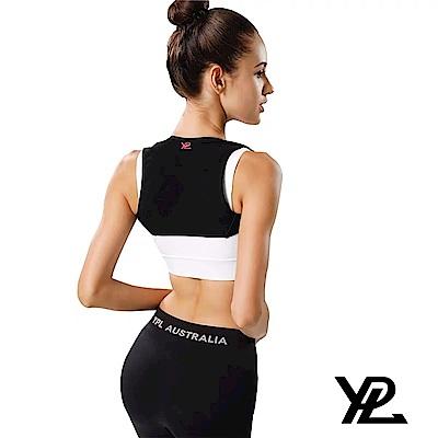 雙12限定-澳洲 YPL 隱形防駝美背矯姿帶
