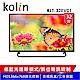 【Kolin 歌林】32型 低藍光 HD 數位液晶顯示器KLT-32EV01+視訊盒(自助價/只送不裝) product thumbnail 1