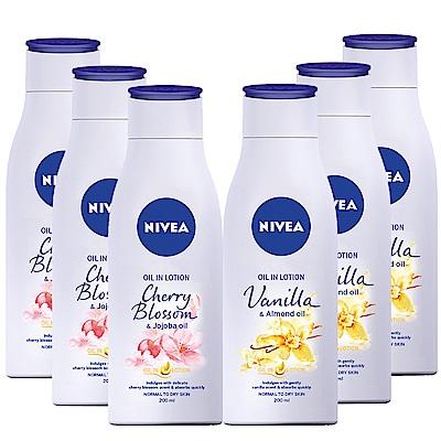 妮維雅植物精華油身體乳200ml-淡雅櫻花香x3+甜美香草香x3