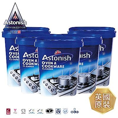 Astonish英國潔 速效萬用廚房去污霸 5罐 (500gx5)