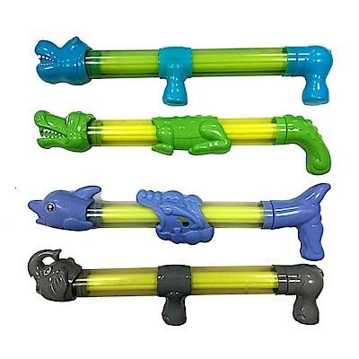 凡太奇PVC動物造型拉管水槍速