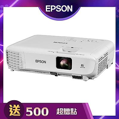 EPSON EB-X05 亮彩商用投影機