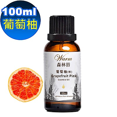 Warm 森林浴單方純精油100ml-葡萄柚