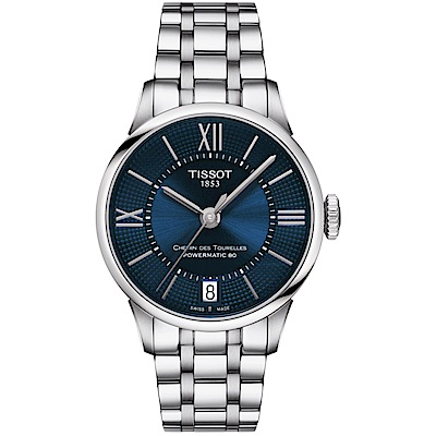 TISSOT天梭杜魯爾系列80小時動力儲存女腕錶(T0992071104800)