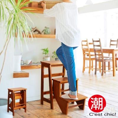 C est Chic_小山丘實木三層樓梯椅-原木 W41.5 *D59 *H62 cm