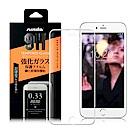 NISDA iPhone 7 plus / 8 plus  完美滿版鋼化玻璃保護貼 - 白