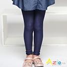 Azio Kids 女童 內搭褲 素色彈性緊身內搭褲(藍)
