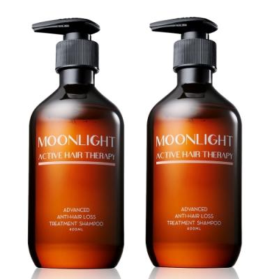 Moonlight 莯光 3%進化版健髮豐潤洗髮精 400mL x2