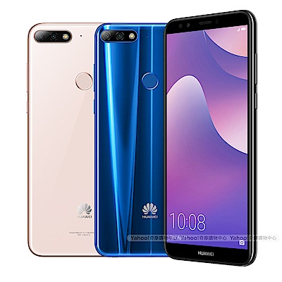 HUAWEI Y7 Prime 2018 5.99吋全面屏雙卡雙待機(3G/32G)