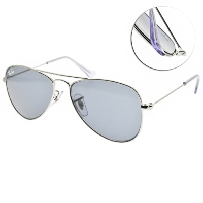 RAY BAN太陽眼鏡 飛官兒童款/槍-淡紫 # RJ9506S 28280-50mm