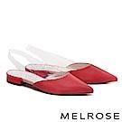 低跟鞋 MELROSE 知性簡約牛皮拼接透明後繫帶低跟鞋-紅