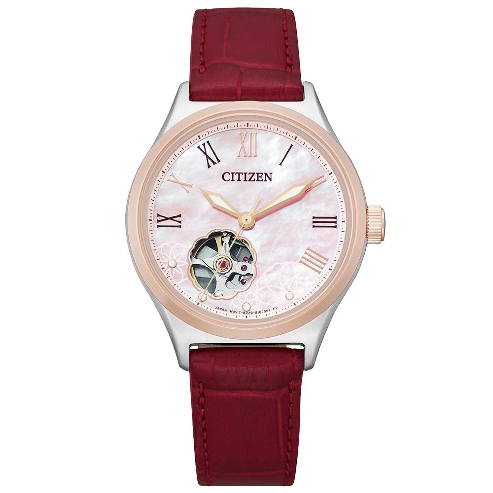 CITIZEN 花朵綻放晶鑽機械腕錶-皮帶-紅(PC1008-11Y)34mm