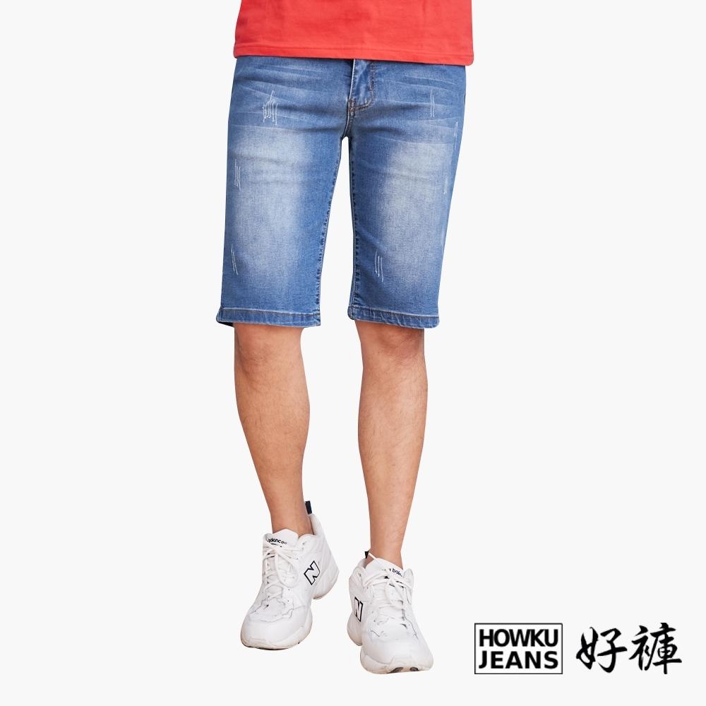 HowKu好褲 簡約湛藍百搭牛仔短褲