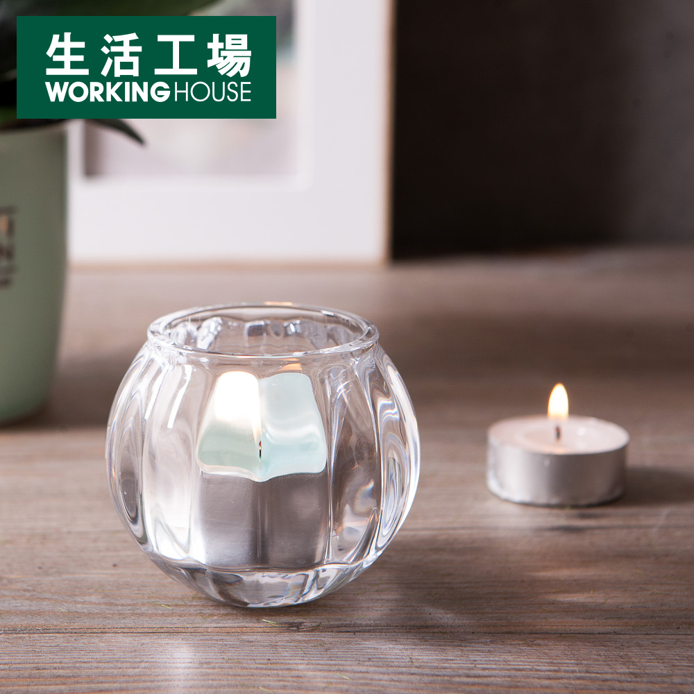 【超殺3件3折-生活工場】簡約清光玻璃燭台