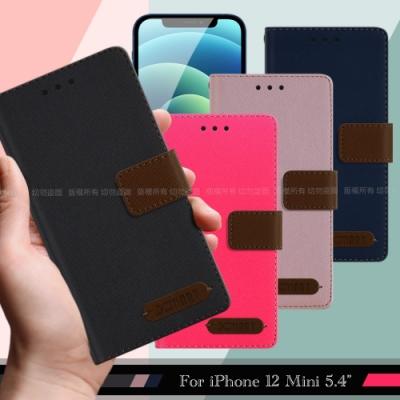 Xmart for iPhone 12 Mini 5.4吋 度假浪漫風支架皮套