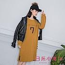 日系小媽咪孕婦裝-韓製哺乳衣~美式休閒數字7印圖洋裝 (共三色)