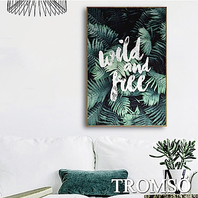 TROMSO 北歐生活版畫有框畫-自由叢林WA66