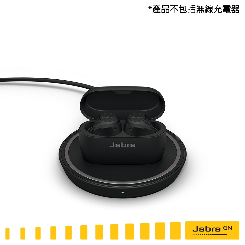 【Jabra】Elite 75t 真無線藍牙耳機 配備無線充電盒
