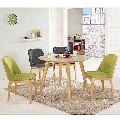 MUNA 珍妮芙3.5尺圓桌(不含椅) 106.5X75cm