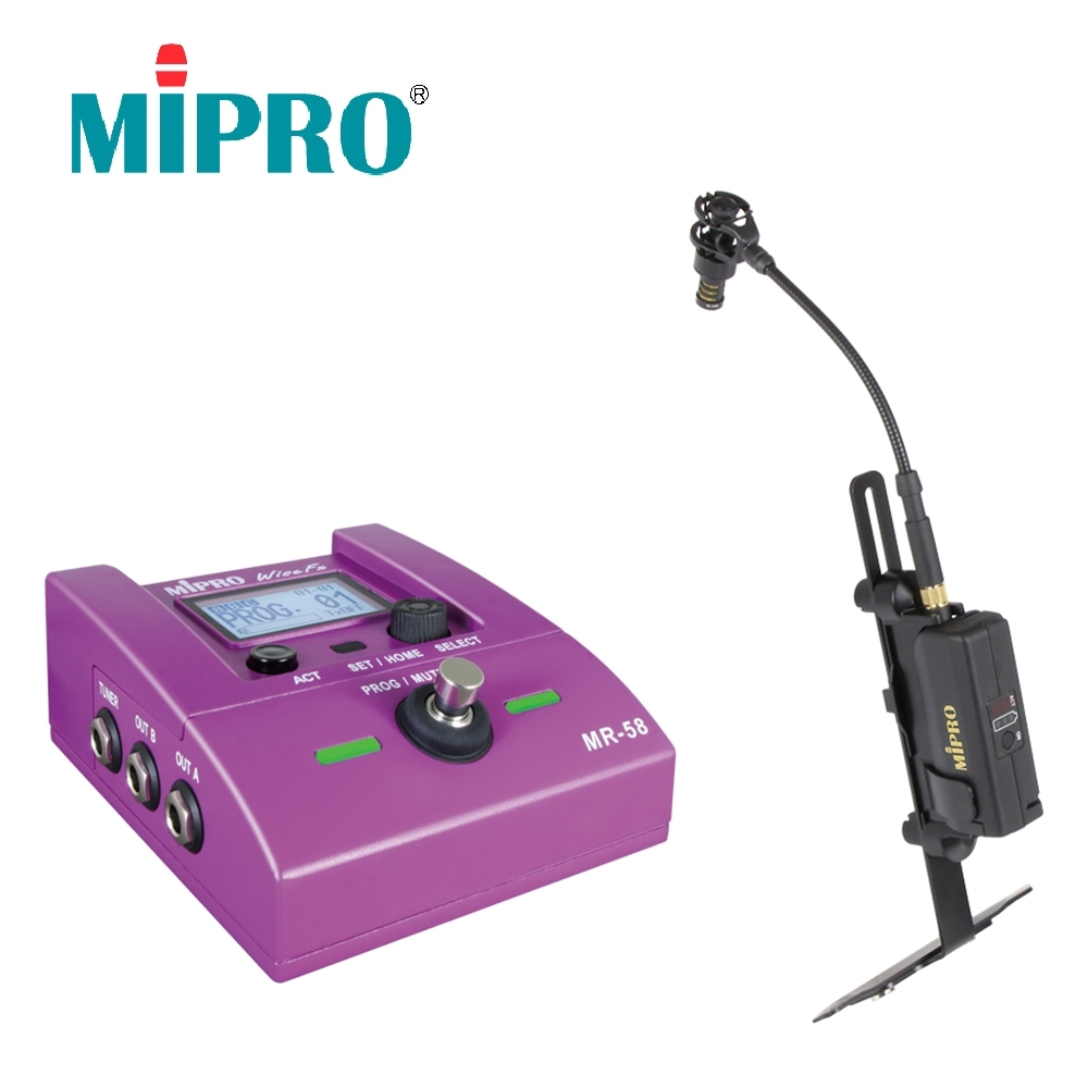 Mipro MR-58DC 木箱鼓無線收音組