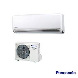 Panasonic國際牌 4-5坪變頻冷專分離式