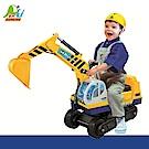 Playful Toys 頑玩具 乘坐挖土機