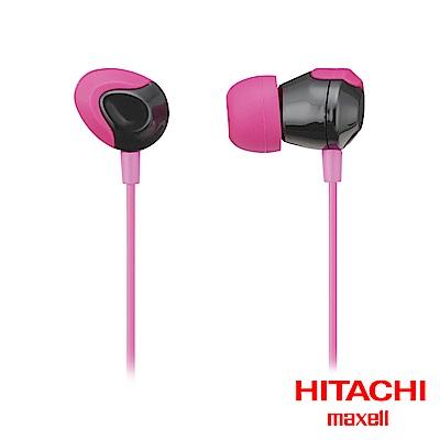 HITACHI Maxell (MXH-DR200)密閉Dynamic型耳塞式耳機(粉)