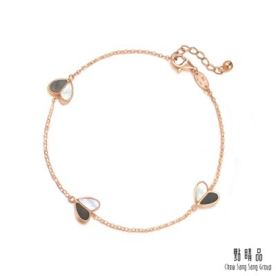 點睛品 Daily Luxe 黑白配愛心 18K玫瑰金手鍊