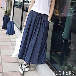 韓國輕單寧高含棉牛仔寬褲裙 SISTERS